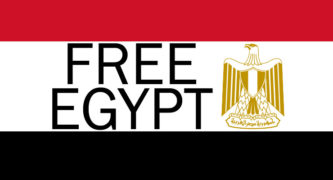 Renewed Judicial Harassment Of Egypt's Rights Defenders