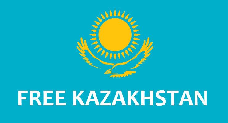 Nazarbaev's Chosen Successor