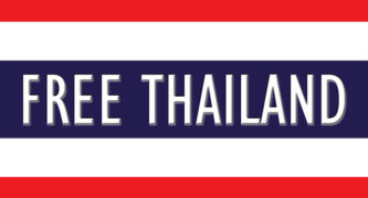 Thai Student Activists Charged With Royal Defamation
